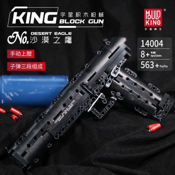 14004 - MOULD KING