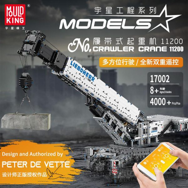 19739186157 690334845 - MOULD KING