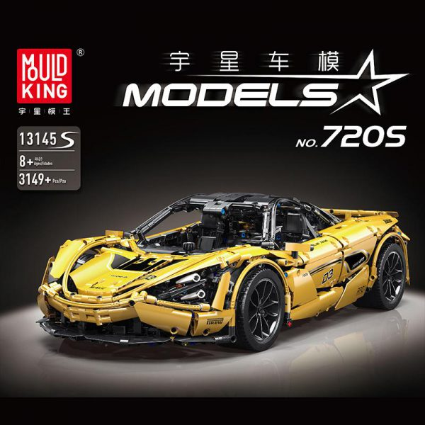 APP RC Technic Series Bricks Gold McLaren P1 720S Motor Function City Racing Car Model Kit - MOULD KING