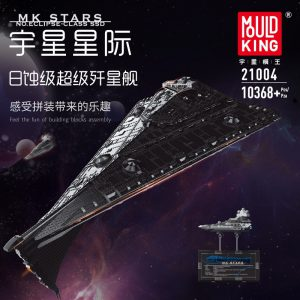MOULD KING 21004 Eclipse-Class Dreadnought with 10368 Pieces