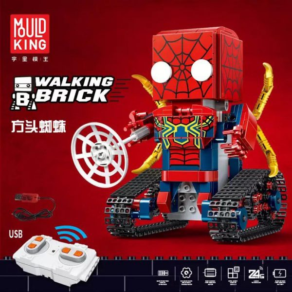 Yeshin 13038 13039 13040 13041 The Movable Robot Set Remote Control Robot Building Blocks Bricks New 3 - MOULD KING