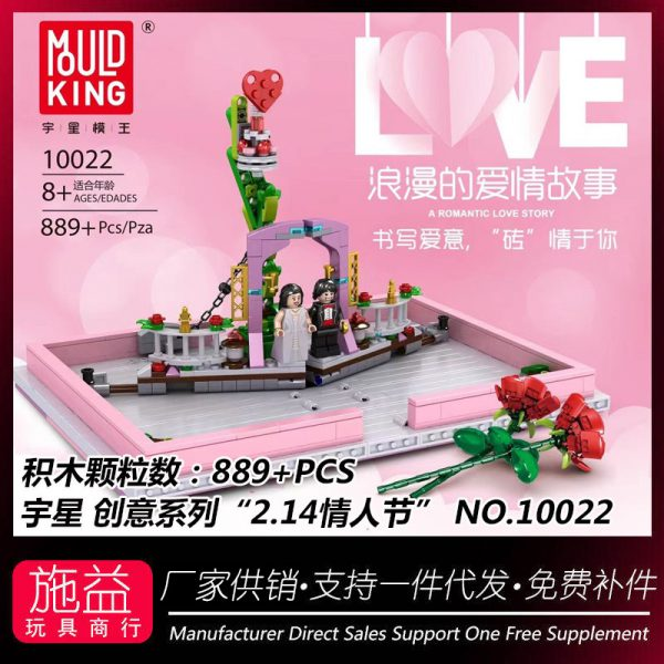 MOULDKING 10022 A Romantic Love Story - MOULD KING