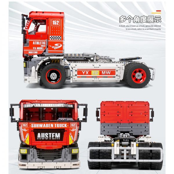 MOULDKING 13152 MOC 27036 RC Race Truck MkII 7 - MOULD KING