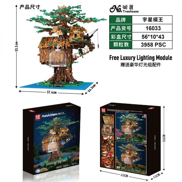 MOULDKING 16033 Tree House with Light 3 - MOULD KING