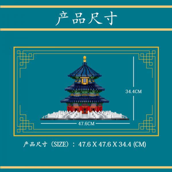 MOULDKING 22009 Famous building Beijing Temple of Heaven Praying Hall 4 - MOULD KING