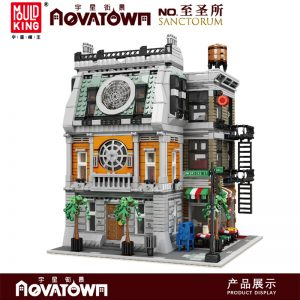 MOULD KING 16037 SANCTORUM with Light with 3588 pieces