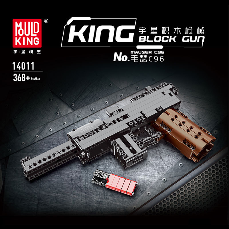 MOULDKING 14011 MAUSER C96 Block Gun with 368 Pieces