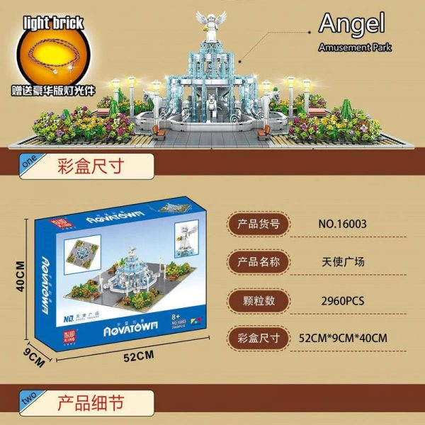 MOULDKING 16003 Aovatown: Angel Square with light with 2960 pieces