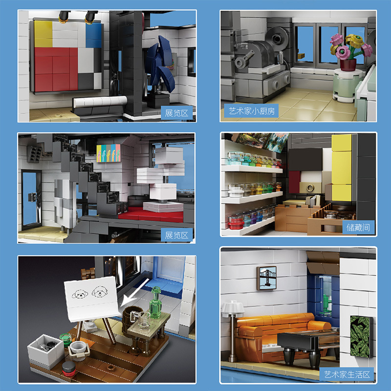 MOULDKING 16043 MOC-67005 Novatown: Art Gallery Showcase with 3536 pieces