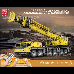 MOULD KING 17013H RC Yellow GMK Crane with 4460 pieces