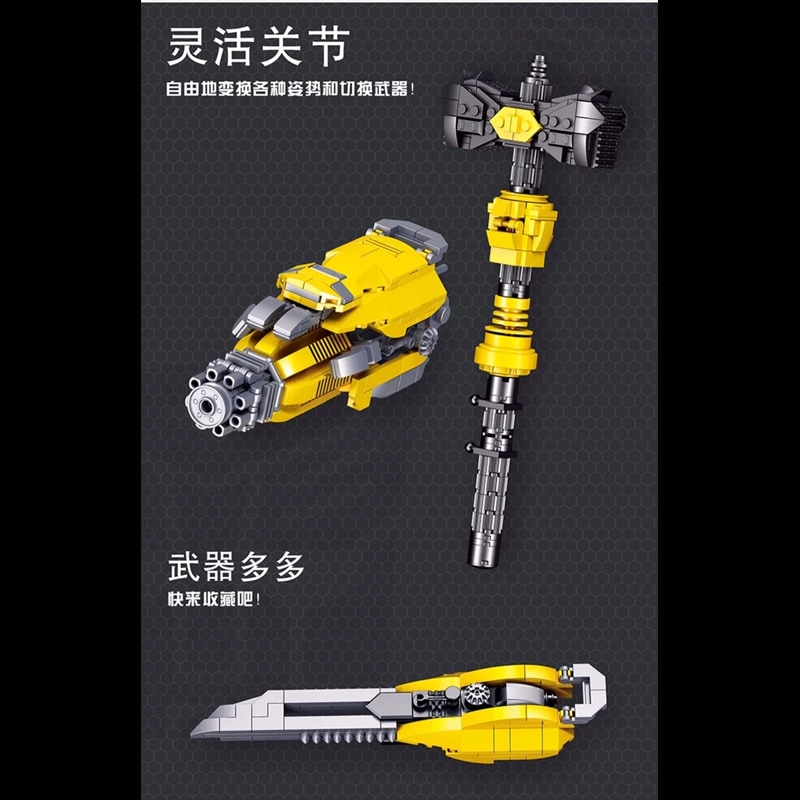 66 773 bumblebee transformer movie 3325 - MOULD KING
