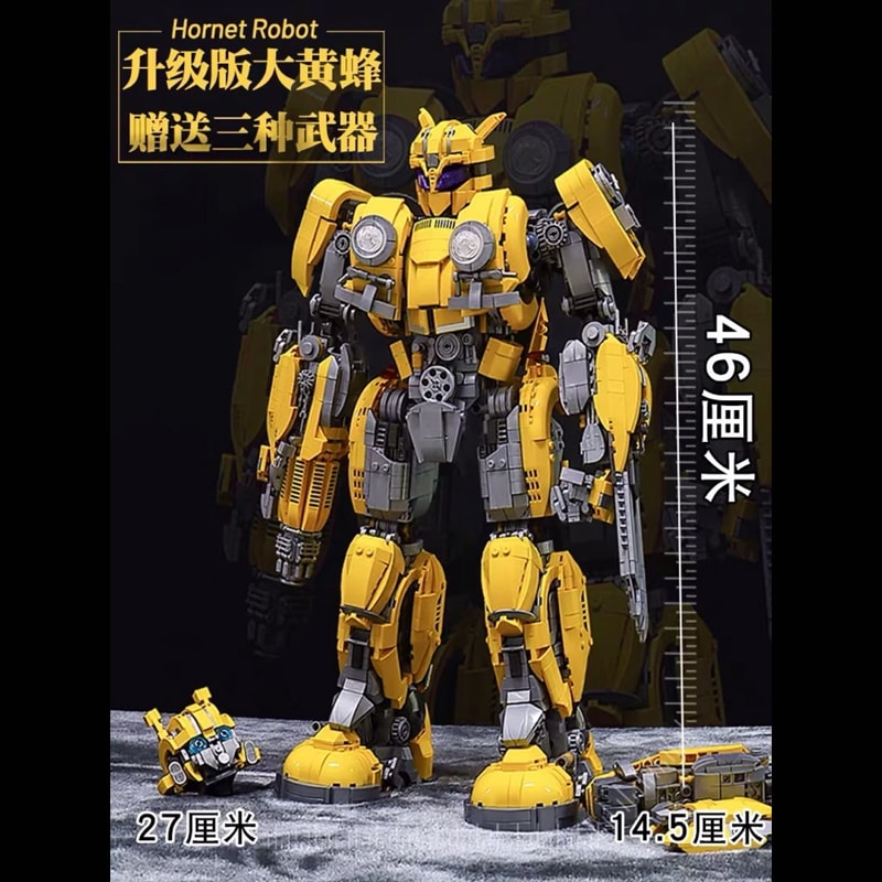 66 773 bumblebee transformer movie 5602 - MOULD KING