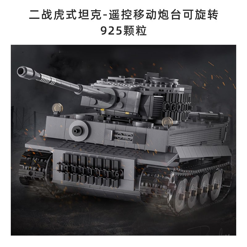 cada c61071 sdkfz 181 tiger tank with rc 5774 - MOULD KING