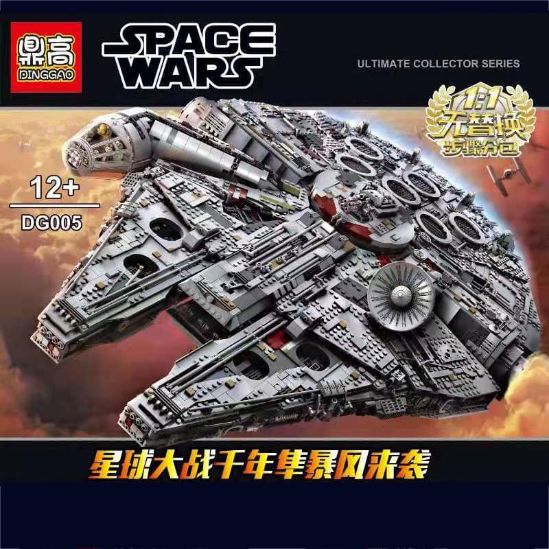 ding gao dg005 ultimate millenium falcon star wars compatible 75192 7093 - MOULD KING
