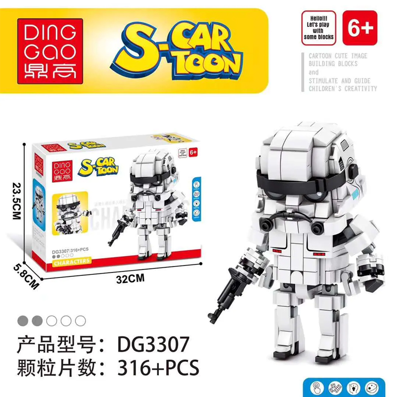 ding gao dg3304 3307 s cartoon star wars characters 4699 - MOULD KING