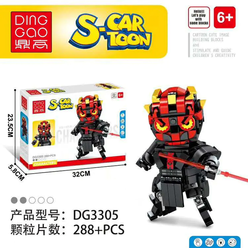 ding gao dg3304 3307 s cartoon star wars characters 7479 - MOULD KING