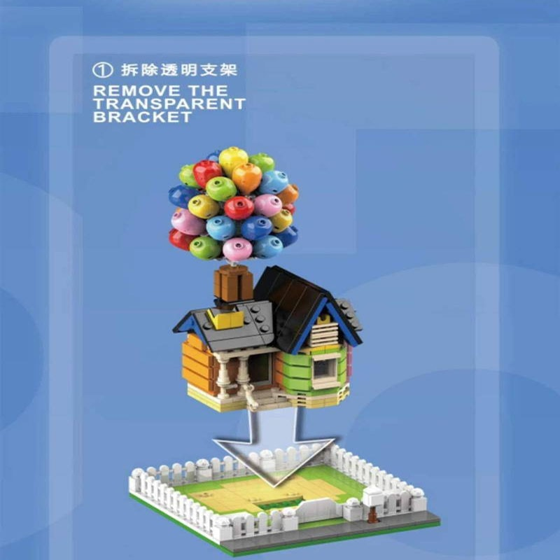 dk 7025 up movie balloon house creator 4586 - MOULD KING