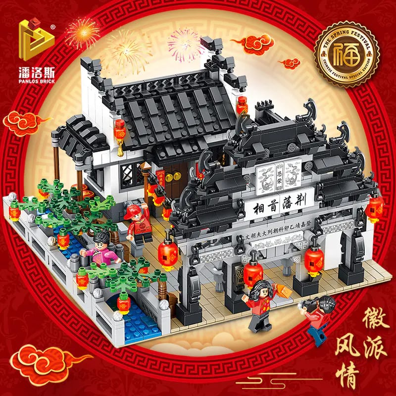 panlos 61002 huipai house ancient architecture china town 7136 - MOULD KING