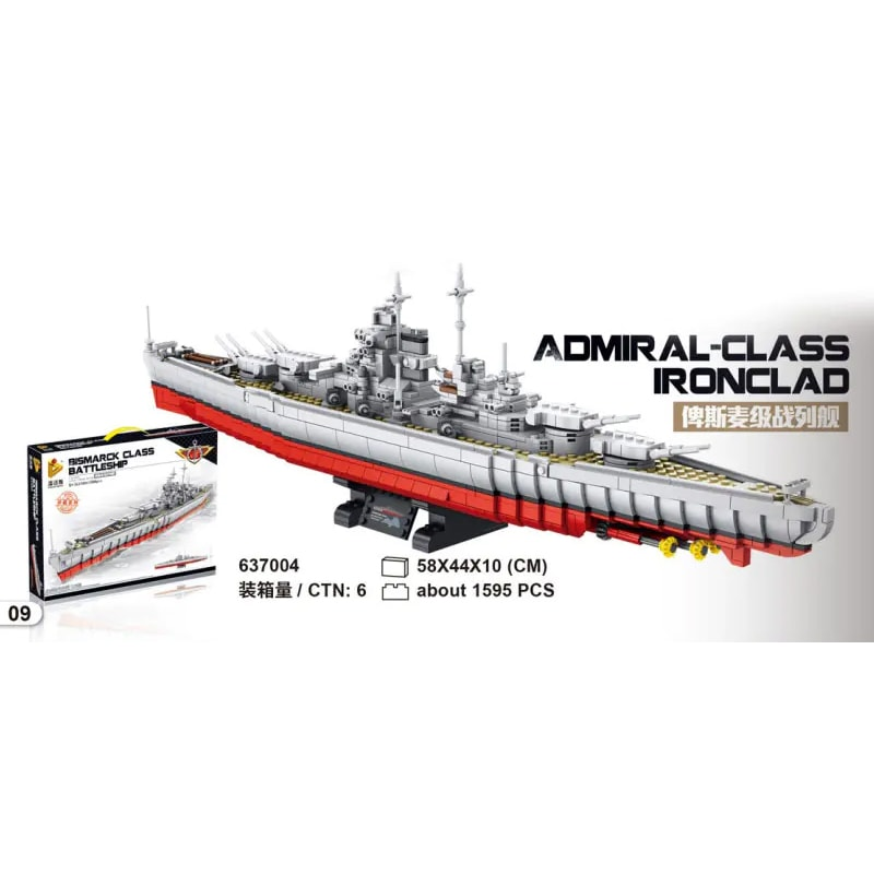 panlos 637004 admiral class ironclad 6385 - MOULD KING