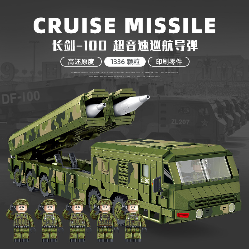 panlos 639008 df 100 cruise ballistic missile military 1591 - MOULD KING