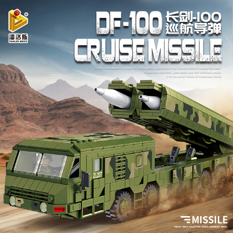 panlos 639008 df 100 cruise ballistic missile military 3726 - MOULD KING