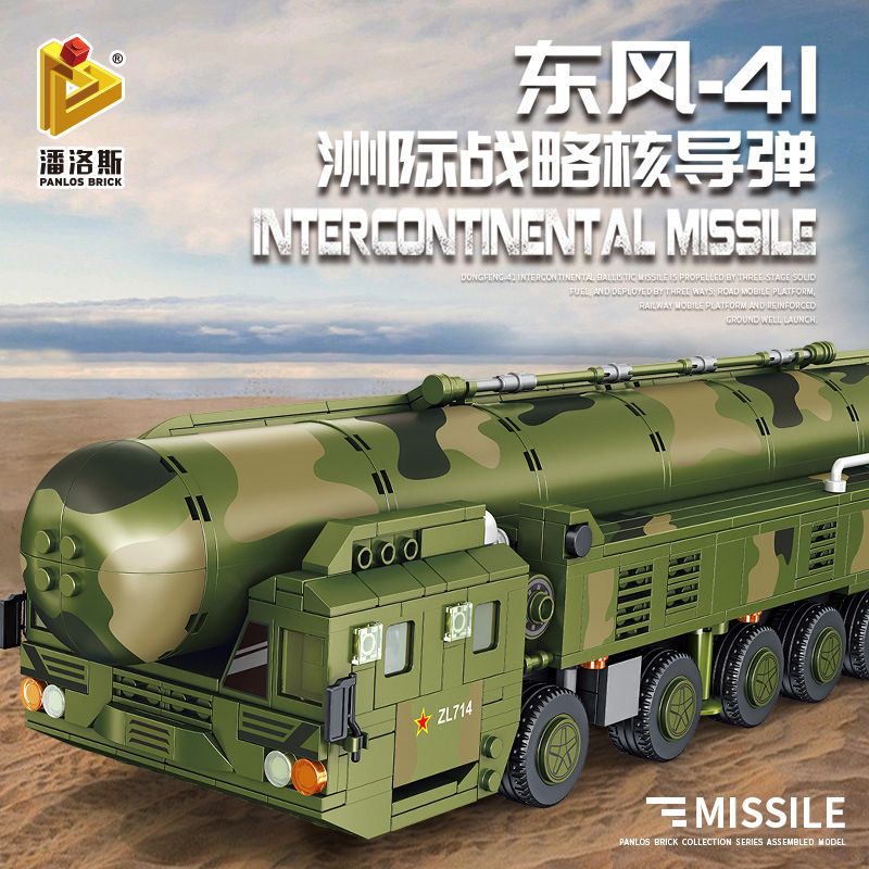 panlos 639009 df 41 intercontinental nuclear missile 5349 - MOULD KING