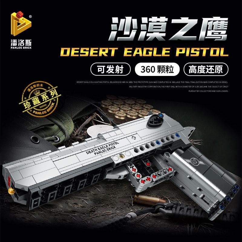 panlos 670006 desert eagle pistol 7914 - MOULD KING