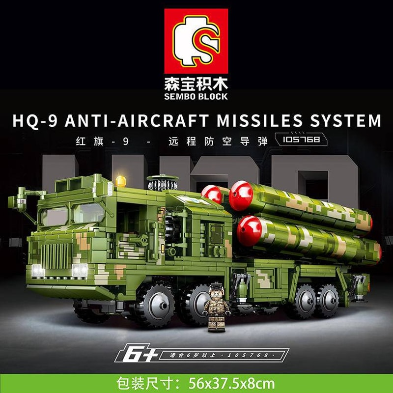 sembo 105768 hq 9 anti aircraft long range missiles military system 3877 - MOULD KING