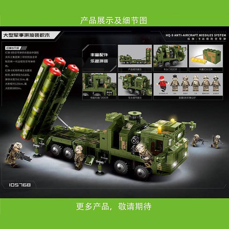 sembo 105768 hq 9 anti aircraft long range missiles military system 6268 - MOULD KING