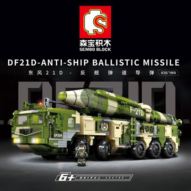 sembo 105795 df21d anti ship ballistic missile military 6600 - MOULD KING