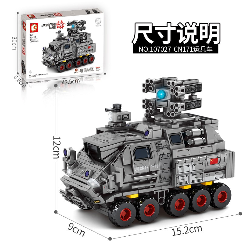 sembo 107027 wandering earth es series cn171 personnel carrier military truck 3848 - MOULD KING