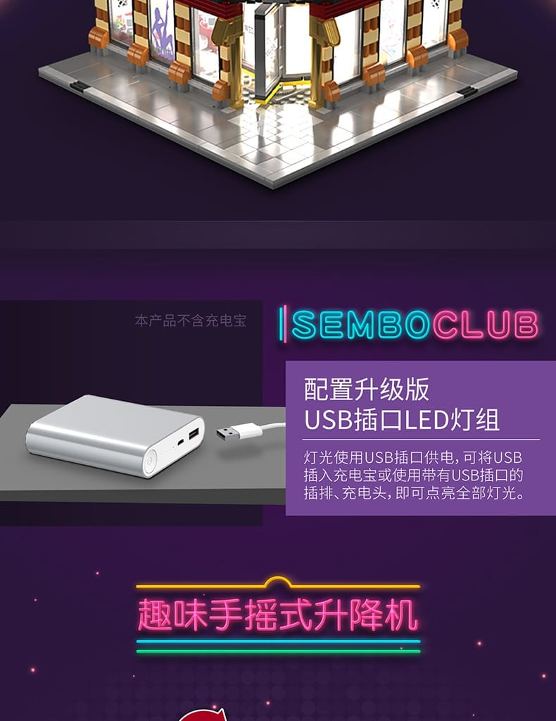 sembo sd6991 5 in 1 street night semboclub with led light usb 8323 - MOULD KING