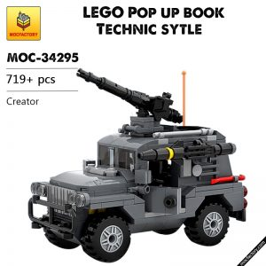 MOC 47231 Combat Jeep SWAT Team Military by MadMocs MOC FACTORY - MOULD KING